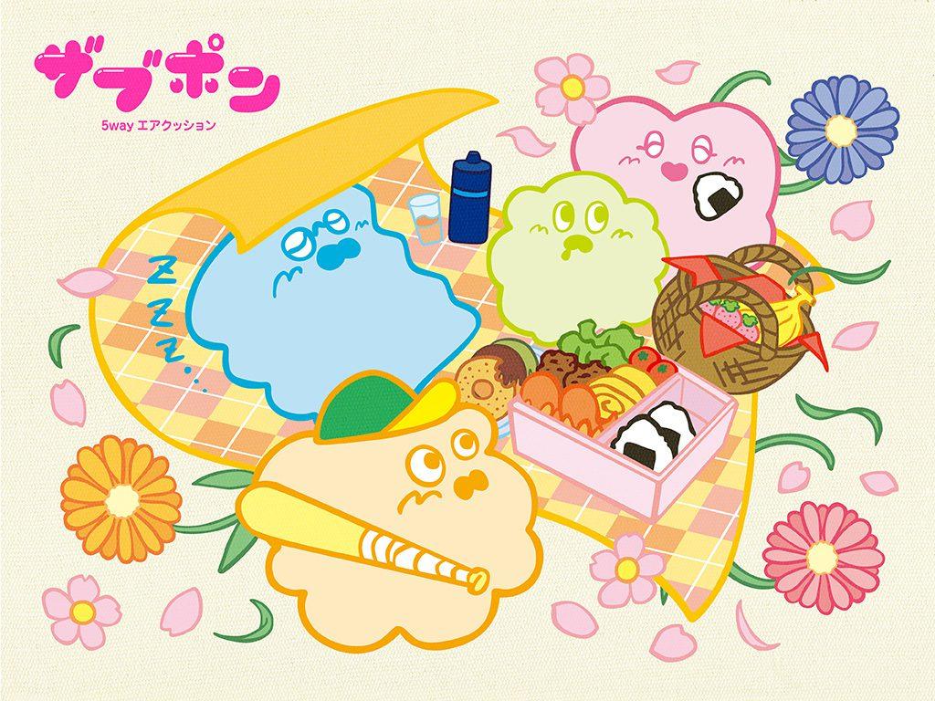picnic_kabegami