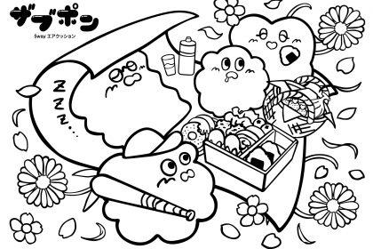 picnic-nurie